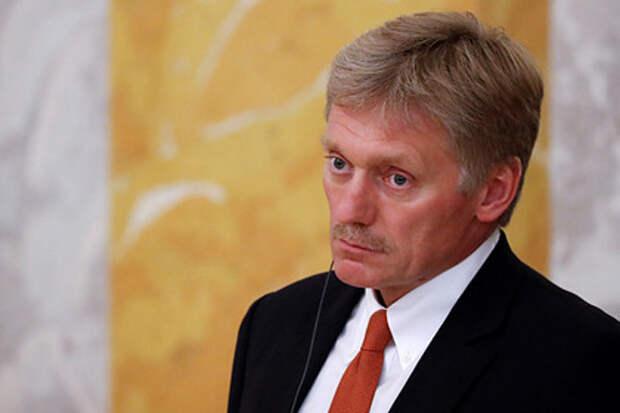 Песков: Россия примет ответные меры при приближении НАТО к границам России