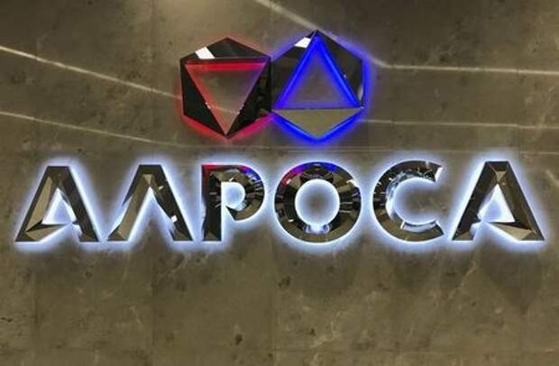 The logo of Russia's diamond producer Alrosa is seen at its headquarters in Moscow, Russia January 26, 2018. Picture taken January 26, 2018. REUTERS/Polina Devitt