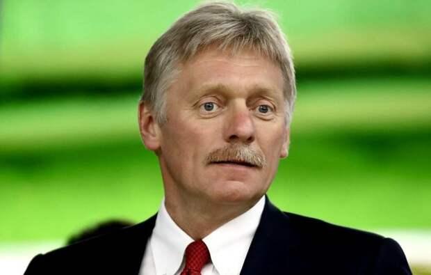 Реакция Пескова на то, что 44% россиян живут на 15 тыс. рублей