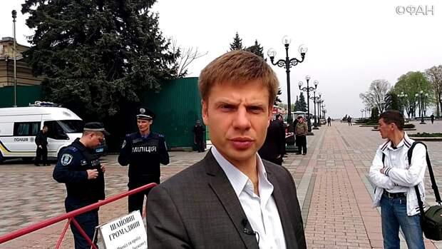 Режим на штыках: зачем Зеленский зачищает политическое и медийное поле на Украине