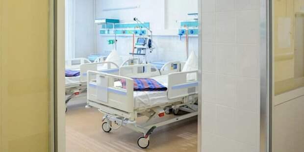 Собянин открыл стационар для пожилых пациентов с коронавирусом Фото: mos.ru