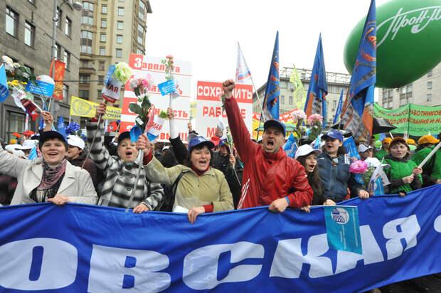Московские профсоюзы рассказали, как отметят Первомай