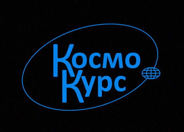 Единственная российская частная компания в сфере космического туризма объявила о закрытии