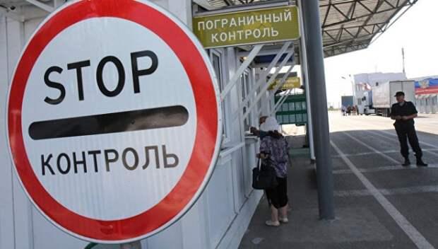 Украинцам не удалось провезти боеприпасы в Крым