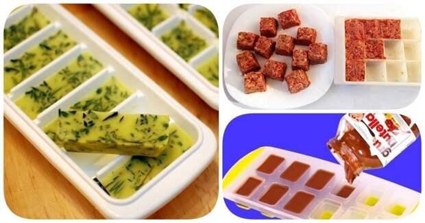 8 полезных идей для кухни: что заморозить в формочке для льда? для кухни, кухня, советы, формочка для льда