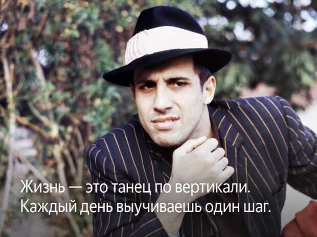 10 ярких цитат Адриано Челентано на все случаи жизни