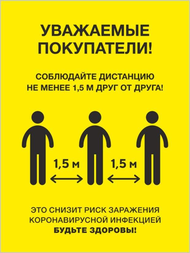 Прикольные вывески. Подборка chert-poberi-vv-chert-poberi-vv-55270329102020-18 картинка chert-poberi-vv-55270329102020-18