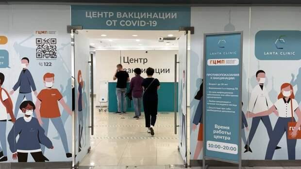 Вице-премьер РФ Голикова сообщила о запуске счетчика вакцинации от COVID-19 в России
