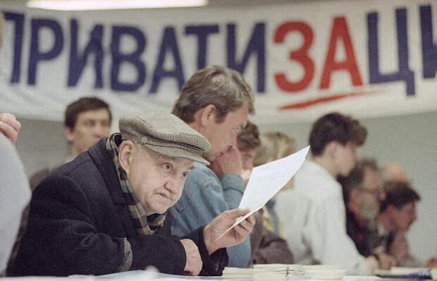 """Каждый день в Кремле обсуждают антинародные идеи: Кудрин решил вернуть Россию в """"святые"""" девяностые"""