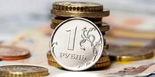 Бюджет России «просел» на 185 млрд