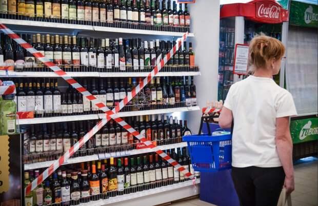Алкогольные запреты и реклама отечественного вина