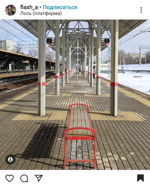 Фото дня: прямая перспектива на платформе «Лось»