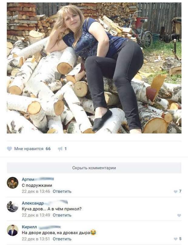 Смешные комментарии. Подборка №chert-poberi-kom-06340411082020