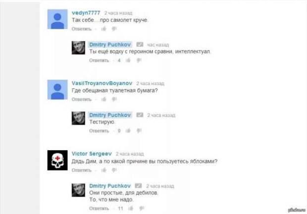 Смешные комментарии. Подборка chert-poberi-kom-chert-poberi-kom-38551017092020-11 картинка chert-poberi-kom-38551017092020-11