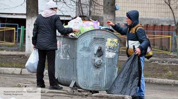 Карантины уничтожают экономику Украины и загоняют людей в нищету