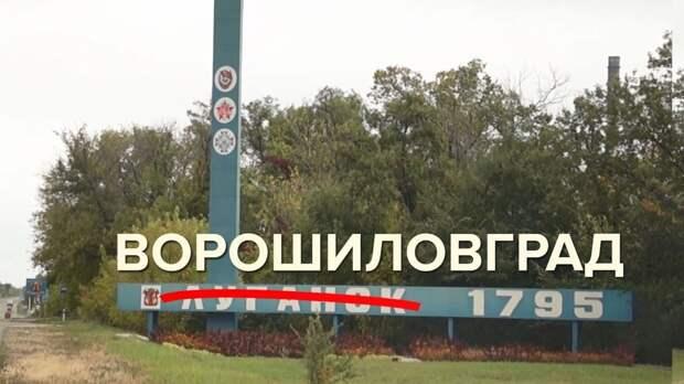 Луганску исполняется 225 лет. Или нет? Разбираем 7 мифов о городе