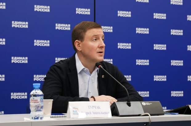 В «Единой России» подвели итоги года