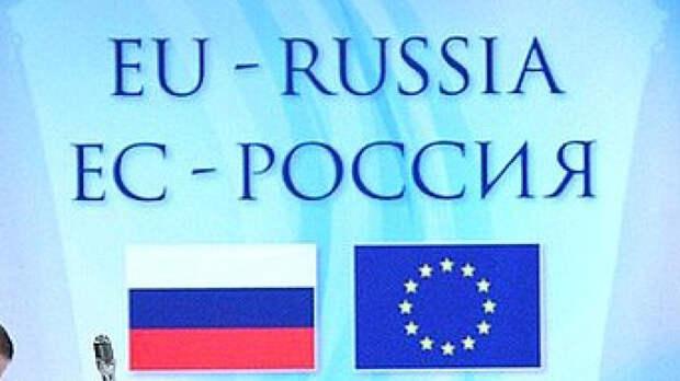 Евросоюз выразил готовность обсуждать с Россией вопросы разоружения