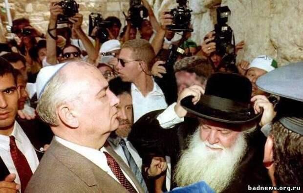 Михаил Горбачев в Иерусалиме, 2003г.