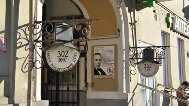 «Вокруг Булгакова»: 5 фактов о доме с «нехорошей квартирой»