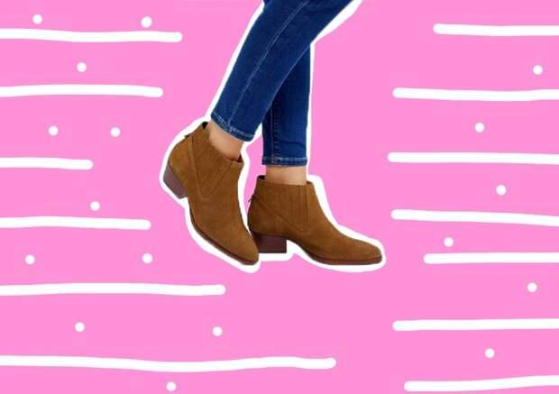 Как чистить замшевую обувь: простые советы