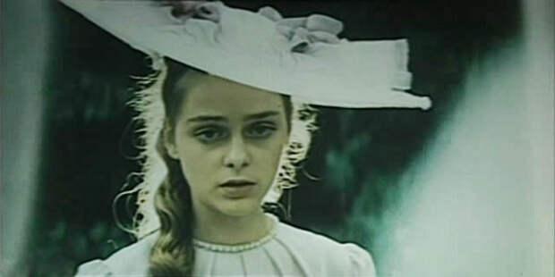 Честь имею (1987)