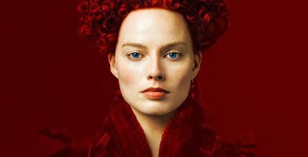 Марго Робби чувствовала себя одинокой, играя королеву Елизавету I