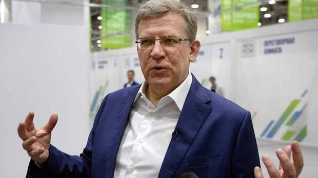 Выступая на РСПП Кудрин призвал российское руководство к переговорам с Западом на любых условиях
