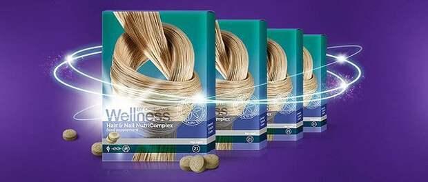 Wellness by Oriflame: ВэлнэсПэк и Нутрикомплекс для волос и ногтей.