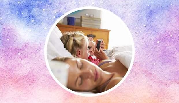 Дети могут спать вместе с родителями, но недолго. Так когда их пора выселять из родительской спальни?