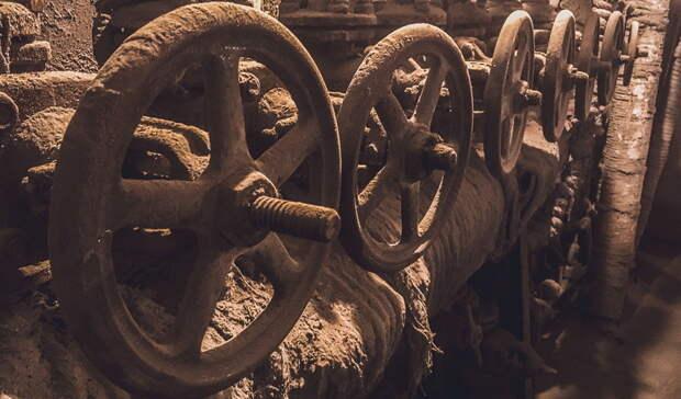 Конкурс на14млн помодернизации котельной вНижнем Тагиле несостоялся