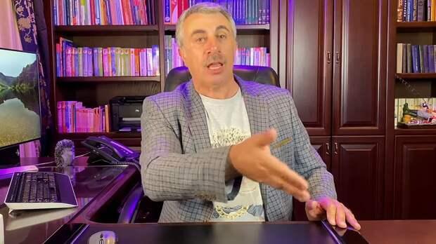 Доктор Комаровский рассказал правду о росте числа заболевших ковидом
