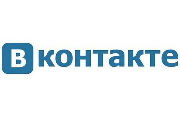 В работе социальной сети «ВКонтакте» произошел сбой
