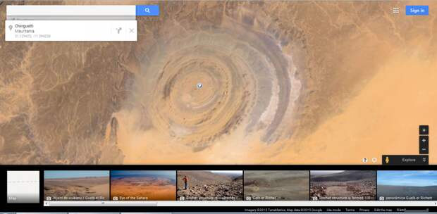 Цветущая Сахара: когда это было?