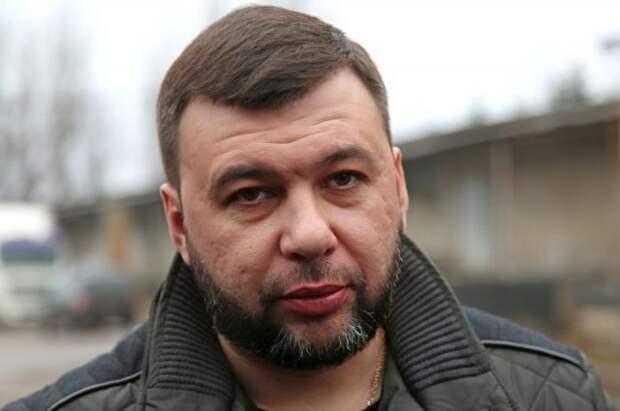 Пушилин заявил о готовности встретиться с Зеленским в Донбассе