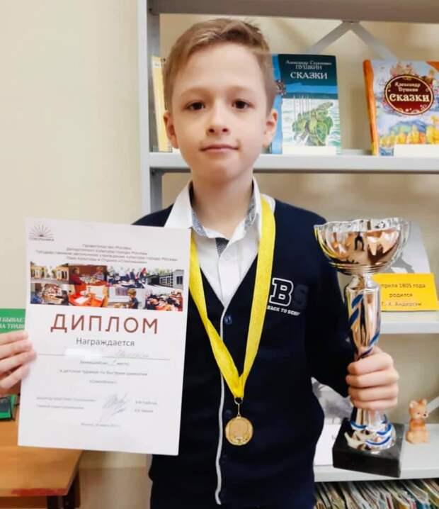 Четвероклассник из Хорошёво-Мнёвников победил в городском турнире по быстрым шахматам