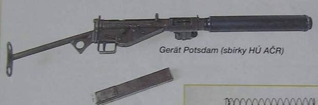 STEN и его копии на вооружении Германии