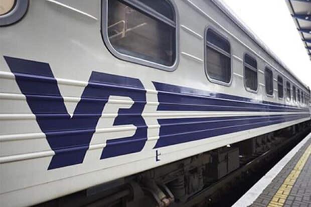 Украинские военные открыли стрельбу в поезде