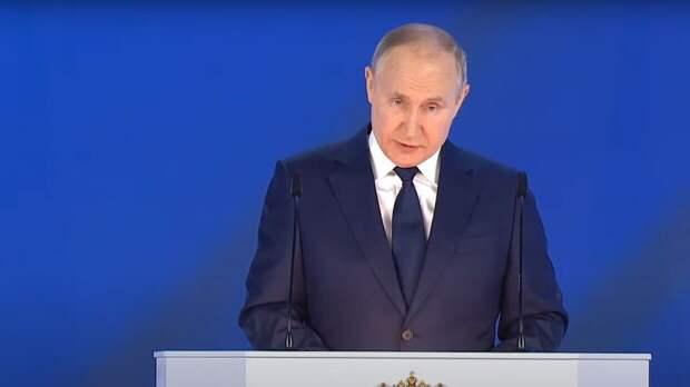 Путин потребовал избавиться от бюрократии в сфере социальных выплат