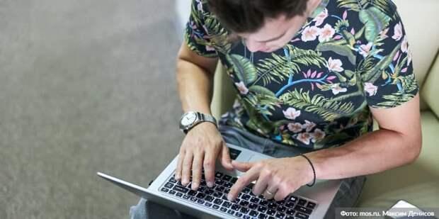 В Москве пройдет онлайн-марафон для молодежи — Сергунина