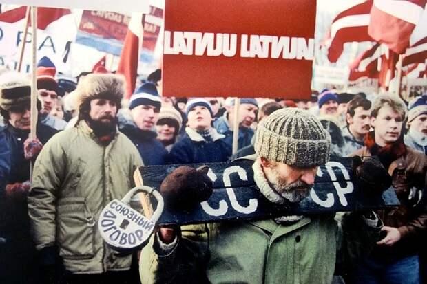 1991 год. Вести, РТР. «СССР больше нет!»