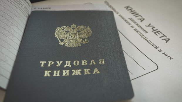 Количество безработных вКарачаево-Черкесии загод увеличилось почти на 60%