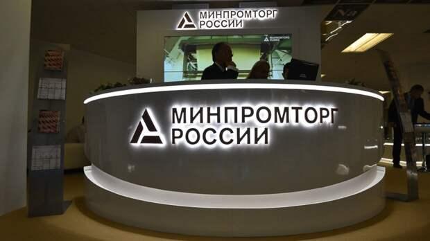 Глава Минпромторга оказался самым богатым чиновником России