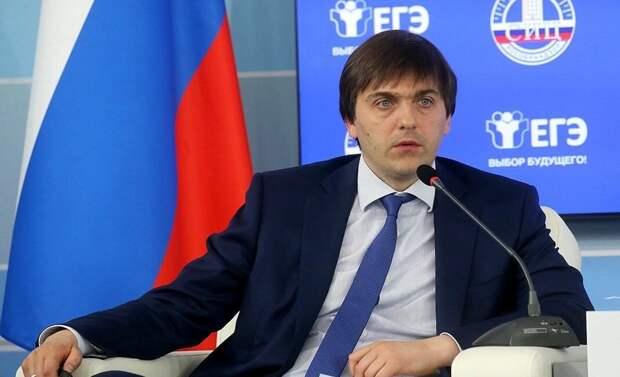 Сергей Кравцов, министр Просвещения РФ. Фото из открытых источников.