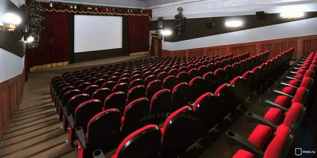 В кинотеатре на Коминтерна покажут мультфильм по мотивам ирландских сказок
