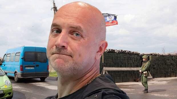 Захар Прилепин намерен сформировать новый батальон в Донецкой республике