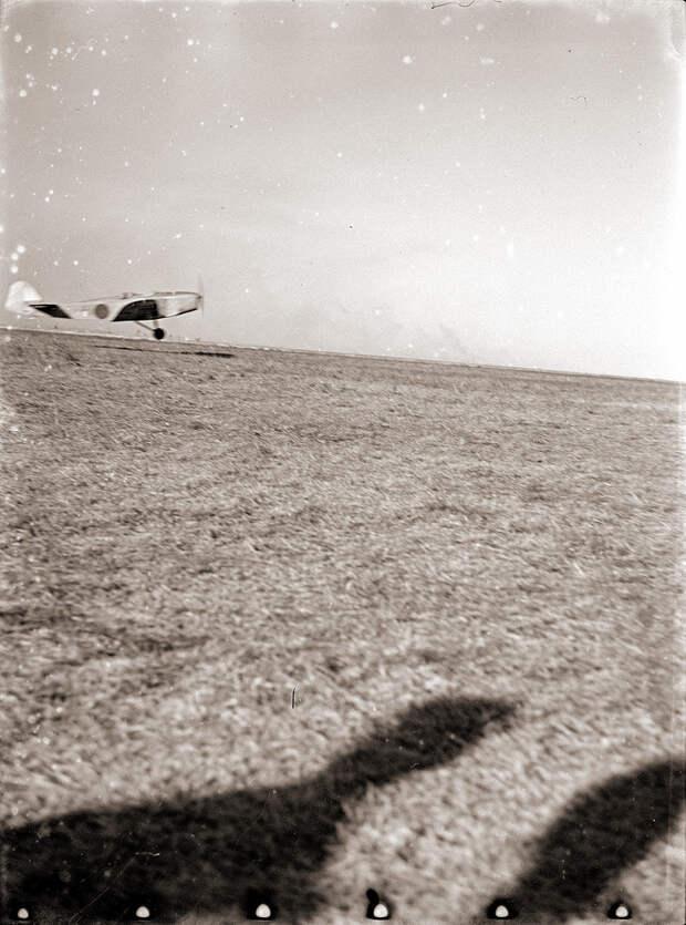 1930s Japanese Plane Landing
