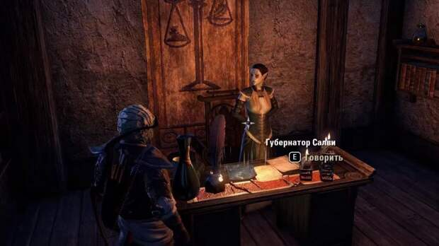 Игроки The Elder Scrolls Online смогут приобретать предметы из лутбоксов за новую валюту