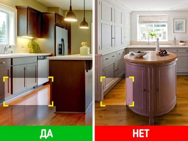 Ошибки при расстановке мебели, которые совершает почти каждый владелец квартиры