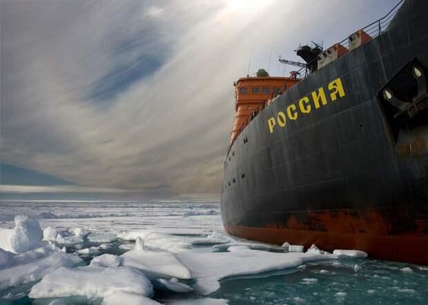 Россия может взять арктическое лидерство - долгожданная стратегия развития до 2035 года